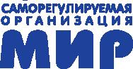 ВамЗайм является членом СРО НП «Мир»